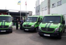 На Луганщине подорвали инкассаторский автомобиль ПриватБанка - today.ua