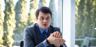 """""""Залежить від того, хто як цим молотком буде керувати"""": Разумков озвучив позицію щодо держфінансування партій - today.ua"""