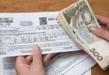 Українців почали штрафувати за борги по комуналці: усі подробиці - today.ua