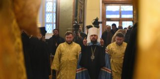Епіфаній заявив про необхідність реформ та осучаснення ПЦУ - today.ua