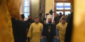 Епифаний заявил о необходимости реформ и модернизации ПЦУ - today.ua