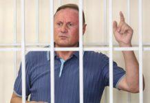 Ефремов не может быть включен в список «Оппоблока»:  в ЦИК объяснили, почему - today.ua