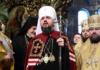 Епіфаній повідомив, чого домагається Філарет - today.ua