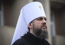 Епіфаній зробив заяву щодо одностатевих шлюбів - today.ua