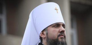Епифаний сделал заявление относительно однополых браков - today.ua