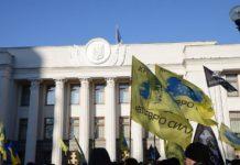 """У Зеленського озвучили плани щодо доступного розмитнення """"євроблях"""" - today.ua"""