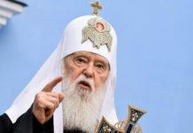 Філарет звернувся із звинуваченнями на адресу Епіфанія і єпископів ПЦУ - today.ua