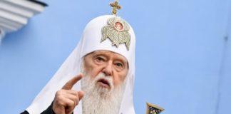 Филарет обратился с обвинениями в адрес Епифания и епископов ПЦУ - today.ua