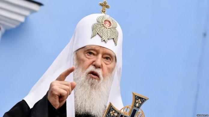 Філарет звернувся із звинуваченнями на адресу Епіфанія і єпископів ПЦУ