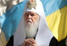 Розкол у ПЦУ: як Філарет намагається відновити УПЦ КП - today.ua