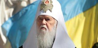 Раскол в ПЦУ: как Филарет пытается восстановить УПЦ КП - today.ua