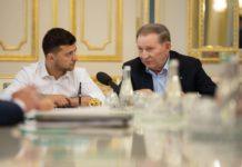 Кучма пропонує зняти блокаду з окупованих територій: ОРДЛО підтримує - today.ua