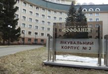 """Супрун рассказала, как нардепы хотят присвоить больницу """"Феофания"""" - today.ua"""