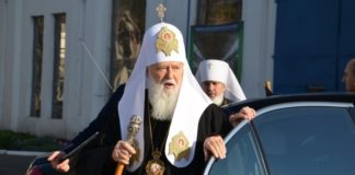 Стало відомо, як ПЦУ покарає Філарета за проведення собору УПЦ КП - today.ua