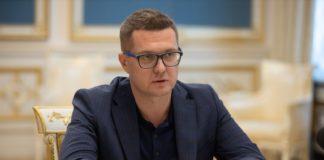 СБУ пообещала победить коррупцию в Украине - today.ua
