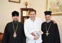 Саакашвілі зустрівся з Епіфанієм: про що говорили - today.ua