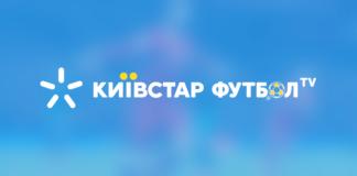 Киевстар изменил условия популярной услуги - today.ua