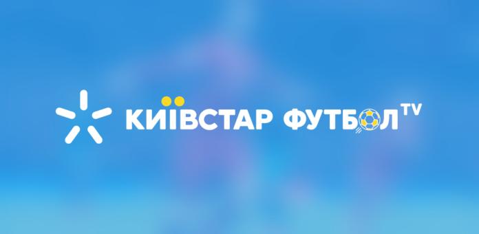 Київстар змінив умови популярної послуги - today.ua