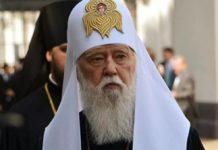 Філарет зі скандалом відмовився від Томосу і скликає собор УПЦ КП - today.ua