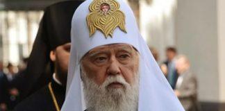 """Філарет зі скандалом відмовився від Томосу і скликає собор УПЦ КП"""" - today.ua"""