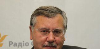 Гриценко раскритиковал работу Гройсмана на должности премьера - today.ua