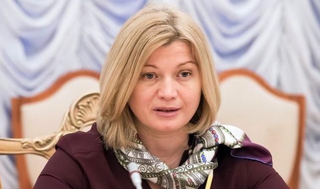 "&quotПолітичний спецназ"": Геращенко охарактеризувала команду Порошенка - today.ua"