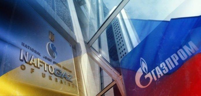 Россия предложила Украине заключить мировое соглашение по газу - today.ua