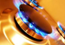 В Україні кожна область буде платити за газ по-різному - today.ua