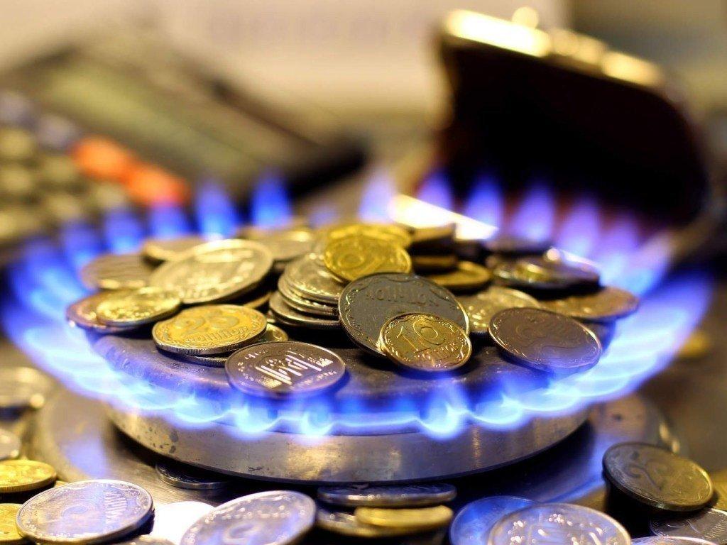 """""""Нафтогаз"""" поднял цену на газ для украинцев - today.ua"""