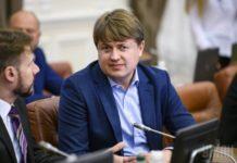 Команда Зеленського пропонує знизити тарифи для Коломойського - today.ua
