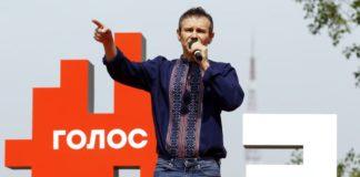 """""""Голос"""" атаковали: партия надеется, что данные волонтеров не попали к хакерам"""" - today.ua"""