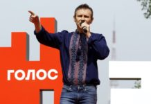 У Вакарчука спростовують коаліцію з Садовим - today.ua