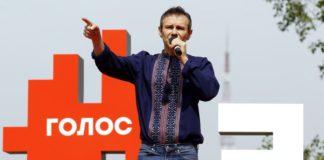 """""""Голос"""" атакували: партія сподівається, що дані волонтерів не потрапили до хакерів - today.ua"""