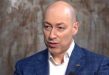 Гордон подал в суд и требует 1 млн грн от Балашова и Соколовой - today.ua