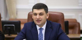 Кабмин принял необходимые решения для предотвращения роста цен на электроэнергию с 1 июля - today.ua