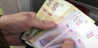 Підвищення пенсій в липні: хто отримає максимальну прибавку - today.ua