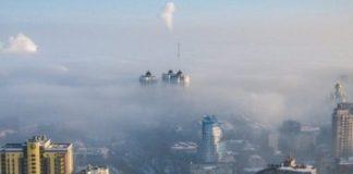 Киян попередили про високий рівень забруднення повітря - today.ua
