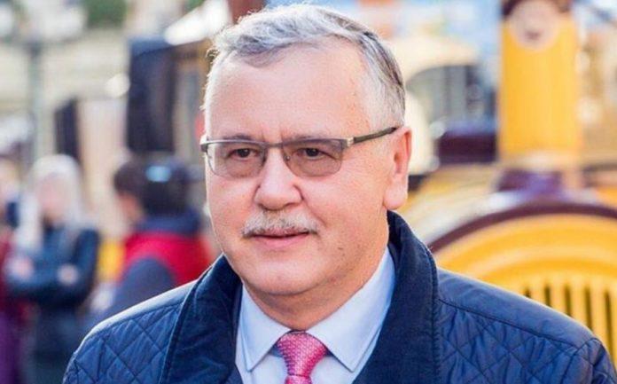 В Росії пройшов суд у справі Гриценка: українського політика заочно засудили до шести років колонії - today.ua