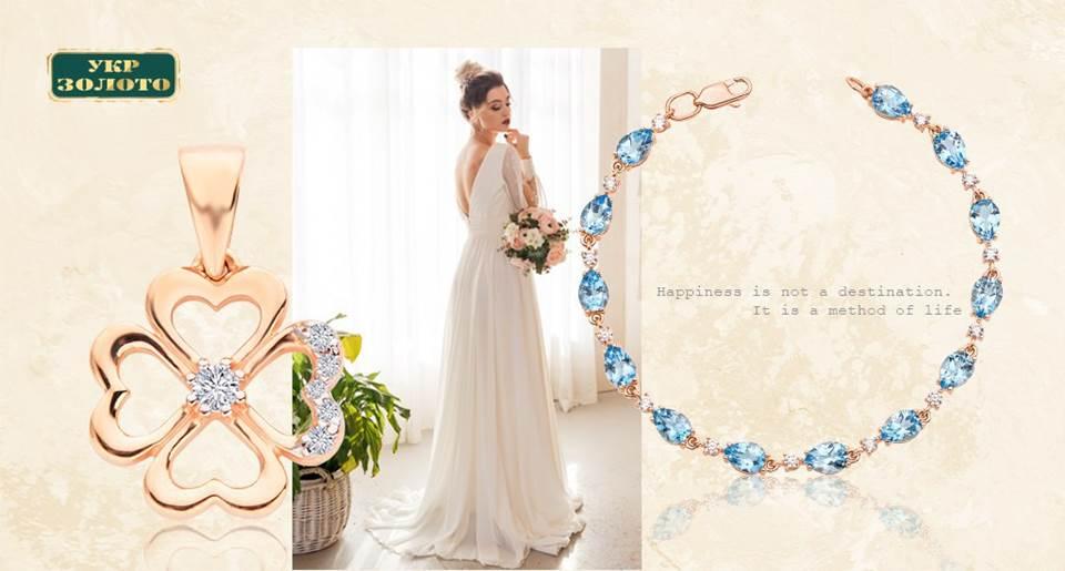 Весільні прикраси: хіти 2019 року