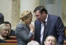 """""""Батьківщина"""" підтримає звільнення Луценка - today.ua"""