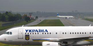 Зеленський відправив за 10 українськими дітьми у Грузію президентський літак - today.ua