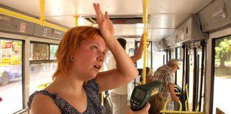 Супрун дозволила сміливо відчиняти вікна у громадському транспорті у спеку - today.ua