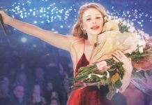"""Тіна Кароль виступить на """"українському Євробаченні"""" - today.ua"""