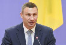 Кличко відреагував на перейменування проспектів Бандери та Шухевича в Києві - today.ua