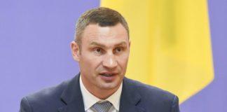 Кличко отреагировал на переименование проспектов Бандеры и Шухевича в Киеве - today.ua