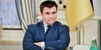 """""""Розвідка боєм"""": Клімкін дав оцінку майбутньої зустрічі Зеленського з Меркель і Макроном - today.ua"""