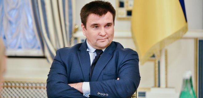 """&quotРазведка боем"""": Климкин дал оценку предстоящей  встречи Зеленского с Меркель и Макроном - today.ua"""