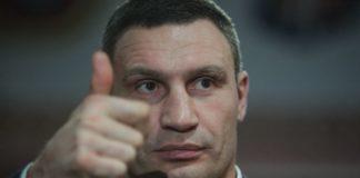 Назло Зеленському: політолог розповів, чому Кличка поки що не зможуть звільнити - today.ua