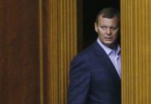 ЦИК назвала причину отказа Клюеву в регистрации кандидатом в депутаты - today.ua