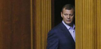 Докази знайдено: Генпрокуратура підтвердила факт проживання Клюєва в РФ в 2014-2019 роках - today.ua